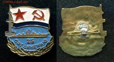 Знаки СССР и РФ, зарубежные (пополняемая). - img576