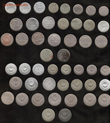 Монеты СССР - 92 штук(1923-1987) с 200 рублей - 10, 15 и 20 копеек
