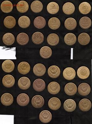 Монеты СССР - 92 штук(1923-1987) с 200 рублей - 5 копеек