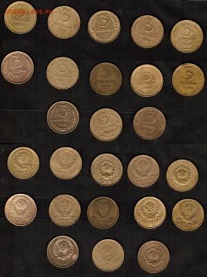 Монеты СССР - 92 штук(1923-1987) с 200 рублей - 3 копейки