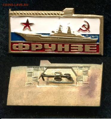 Знаки СССР и РФ, зарубежные (пополняемая). - img584