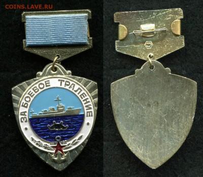 Знаки СССР и РФ, зарубежные (пополняемая). - img600