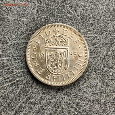 Великобритания 1 шиллинг 1955 года. До 22:00 07.09.19 - 44161C59-3922-47EC-B68D-F142B9EFC7ED