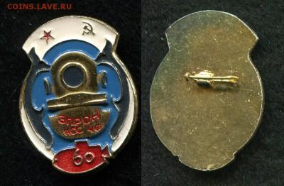 Знаки СССР и РФ, зарубежные (пополняемая). - img579