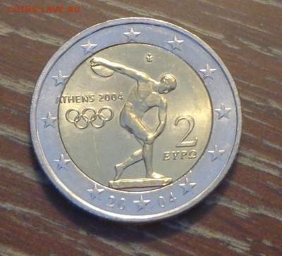 ГРЕЦИЯ - 2 евро ОИ в Афинах ДИСКОБОЛ до 8.09, 22.00 - Греция 2 евро ОИ в Афинах Дискобол_1