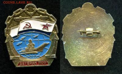 Знаки СССР и РФ, зарубежные (пополняемая). - img556