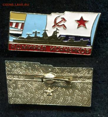 Знаки СССР и РФ, зарубежные (пополняемая). - img604