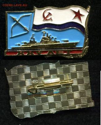 Знаки СССР и РФ, зарубежные (пополняемая). - img603