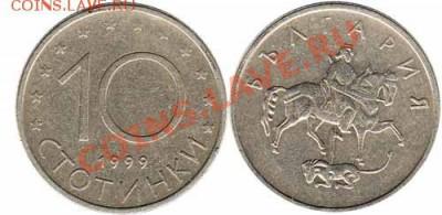 Что попадается среди современных монет - 10sB