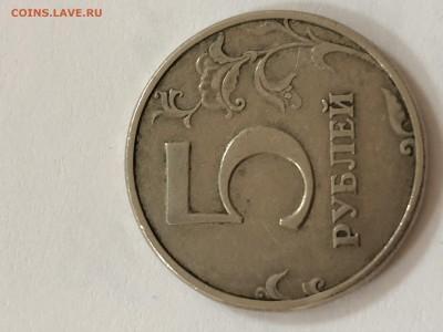 5 рублей 1998 года спмд - D3CA923A-971F-44B2-A9FC-E8250BAB62BE