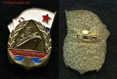 Знаки СССР и РФ, зарубежные (пополняемая). - img597