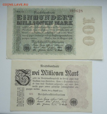 ГЕРМАНИЯ 2000000,100000000 МАРОК 1923 - DSC06320.JPG