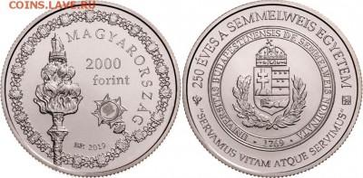 Памятные монеты Венгрии из недрагоценных металлов - Венгрия 2019 10.JPG