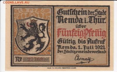 НОТГЕЛЬД - РЕМДА 50 пфеннигов 1921 г. до   11.09 в 22.00 - м1