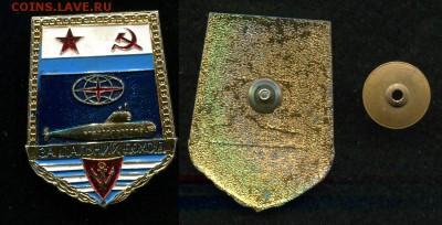 Знаки СССР и РФ, зарубежные (пополняемая). - img625