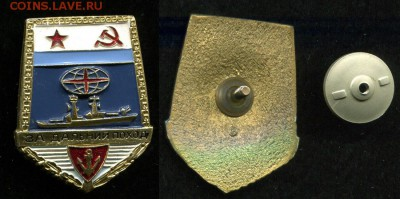 Знаки СССР и РФ, зарубежные (пополняемая). - img666