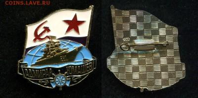 Знаки СССР и РФ, зарубежные (пополняемая). - img022