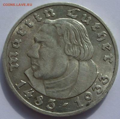 Германия, иностранщина (наборы, на вес, евро), царизм, СССР. - 5 марок Лютер 1933 - 2