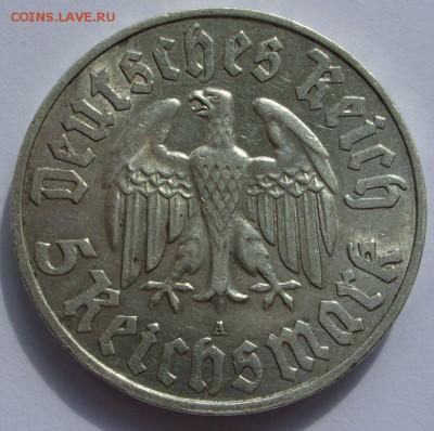 Германия, иностранщина (наборы, на вес, евро), царизм, СССР. - 5 марок Лютер 1933 - 1