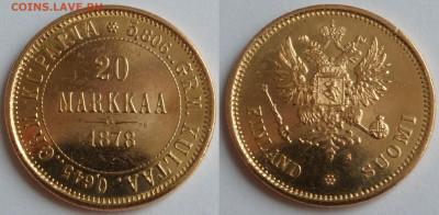 Русско-финские 20 марок 1878 до 11.09.19 - SAM_1420.JPG