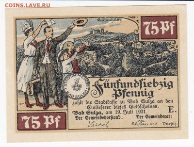 НОТГЕЛЬД - БАД-ЗУЛЬЦА 75 пфеннигов 1921 г.  до 12.09 в 22:00 - м1
