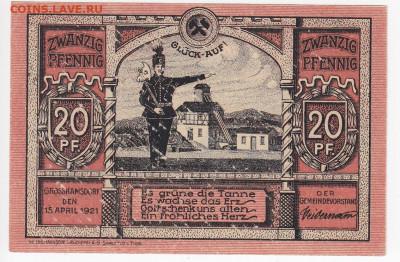НОТГЕЛЬД - ГРОССКАМСДОРФ 20 пфеннигов 1921 г. до 12.09 в 22 - м