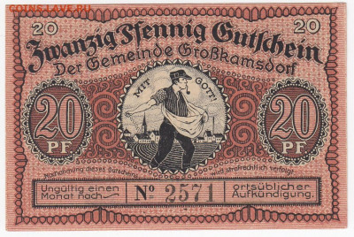 НОТГЕЛЬД - ГРОССКАМСДОРФ 20 пфеннигов 1921 г. до 12.09 в 22 - м1