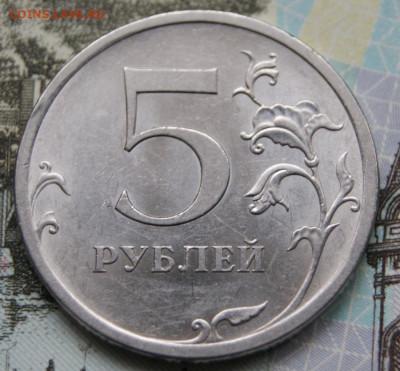 5 рублей 2009 г. спмд Н-5.24Г Очень редкие до 11.09.2019 - Г 8-Р3