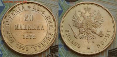 Русско-финские 20 марок 1878 до 11.09.19 - SAM_1425.JPG