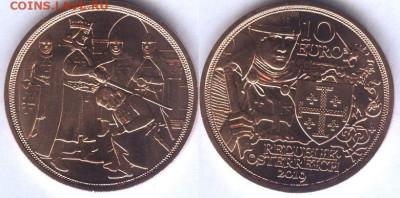 План выпуска монет Австрии на 2019 год - AT 2019 10 Euro