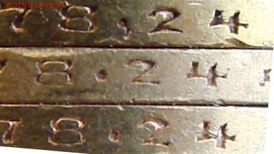 Гурт монет Николая II - 78,24.JPG
