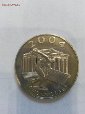 Либерия 5 долларов 2003 Олимпиада 13.09.19 в 22.00мск (40) - 20190906_094418