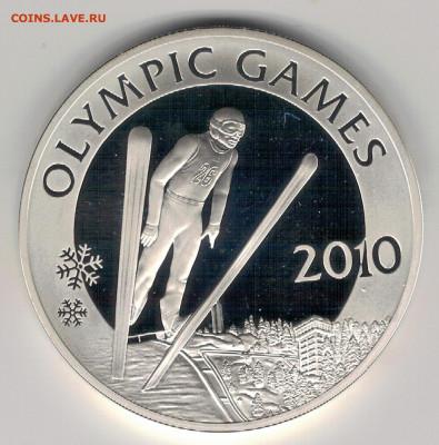 Ag Казахстан 100 тенге 2009 Олимпиада 13.09.19 в 22ч (Д985) - 5-к