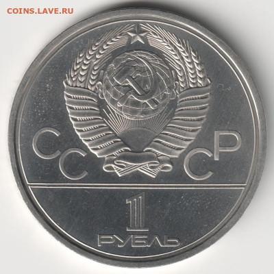 1978. Кремль (7.11 АЦ(у) по Широкову: V.4; Б) ? - 78.kre.11=
