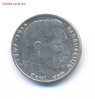 Ag. 3-й рейх 2 марки 1939 А. до 12.9 22:00 - 12