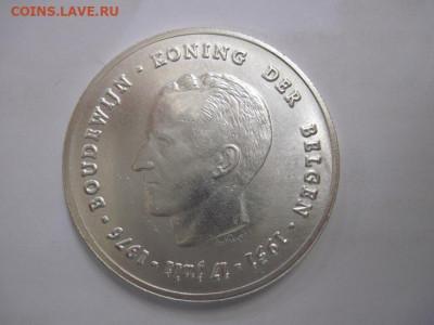 250 франков Бельгия 1976 «DER BELGEN» до 11.09.19 - IMG_4644.JPG
