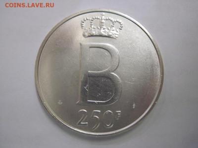 250 франков Бельгия 1976 «DER BELGEN» до 11.09.19 - IMG_4643.JPG