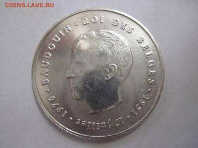 250 франков Бельгия 1976 «DES BELGES» до 11.09.19 - IMG_5192.JPG