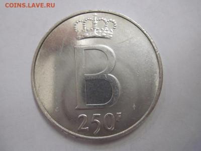 250 франков Бельгия 1976 «DES BELGES» до 11.09.19 - IMG_5191.JPG