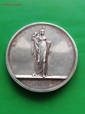 Серебряная медаль. ABLATA RECEPIT PIGNORIA. - IMG_20190826_085715