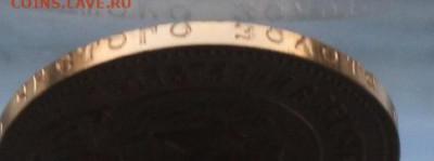 Сеятель 1980 год.Короткий - IMG_0458.JPG