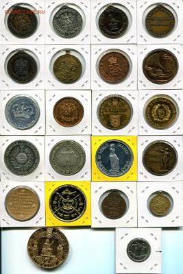 Медали с Королевой Елизаветой II до 13.09.19 22-00 мск - QEII med.r