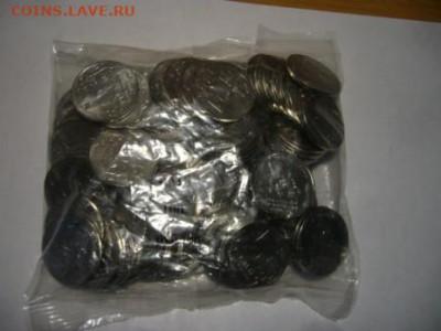 5руб РИО в запайке МД (100 монет) до 15.09.2019 - P1160500.JPG