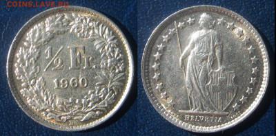 2 франка  1960 г До 11-09 В 22-00МСК - швейц