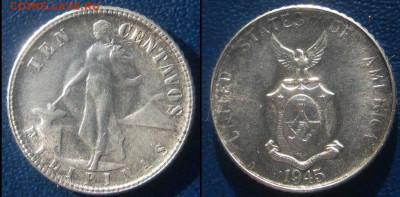 Филиппины 10 сетавос 1945 г До 11-09 В 22-00МСК - Филлип
