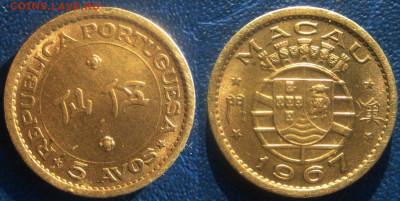 МАКАО 5 аво 1967 год До 11-09 В 22-00МСК - макао
