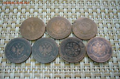 Ассорти 2 копейки 1870-1911 - 13-09-19 - 23-10 мск - P2160571.JPG