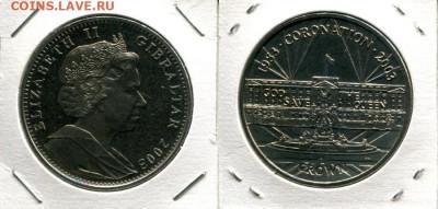 Гибралтар 1Кр 2003 коронация до 14.09.19 22-00 мск - Gibraltar 1Cr 2003 50y coronation