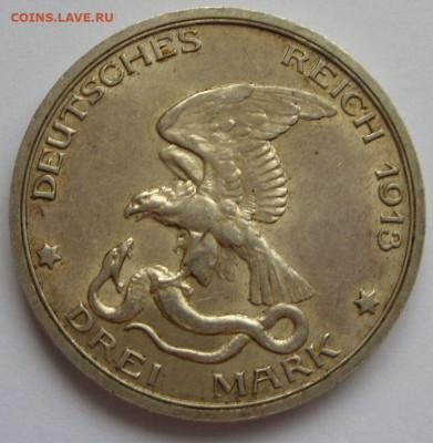 Германия, иностранщина (наборы, на вес, евро), царизм, СССР. - 3 марки Прусия 1913 Толпа - 2