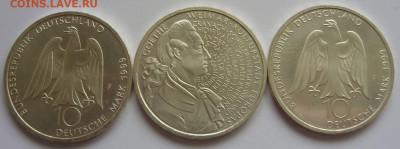 Германия, иностранщина (наборы, на вес, евро), царизм, СССР. - 10 марок ФРГ 1999 Гёте